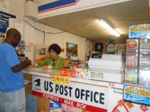 Korean Post Office Los Angeles